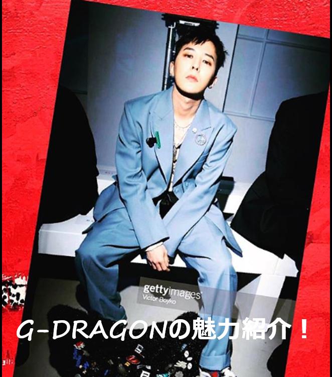髪型 g dragon